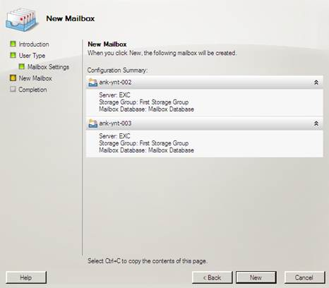 Exchange Server 2007 Üzerinde User, Room, Equipment ve Linked MailBox Oluşturmak